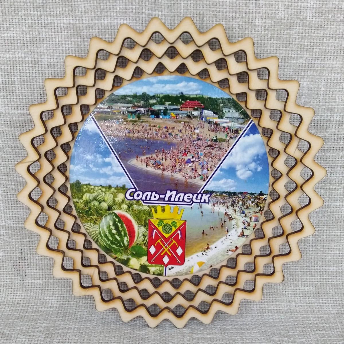 Тарелка-панно деревянная Соль-Илецк 150 мм
