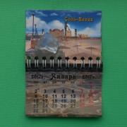 Магнит-календарь Соль-Илецк